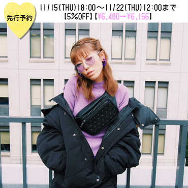 【先行予約5%OFF】星スタッズウエストポーチ【KMT-412】※12月下旬お届け予定