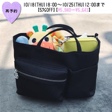 【再予約5%OFF】クマタンチャーム付きバッグINバッグ【KMT-375】※12月上旬お届け予定