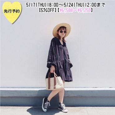 【先行予約5%OFF】バッグINバッグ【KMT-309BN】※7月中旬お届け予定