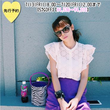 【先行予約5%OFF】アニマル柄バケツバッグ【KMT-372PU】※9月上旬お届け予定