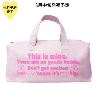 【6月中旬発売予定】キャリーONバッグ(L)【KMT-316PK】