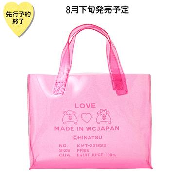 【8月下旬発売予定】ラメプリントビニールトートバッグ【KMT-355A PK】