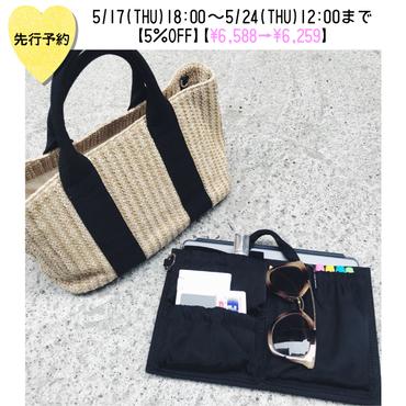 【先行予約5%OFF】バッグINバッグ【KMT-309BK】※7月中旬お届け予定