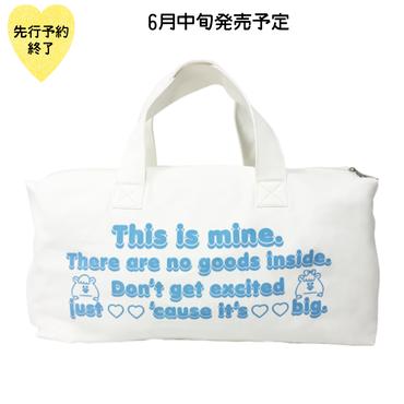 【6月中旬発売予定】キャリーONバッグ(M)【KMT-317WT】