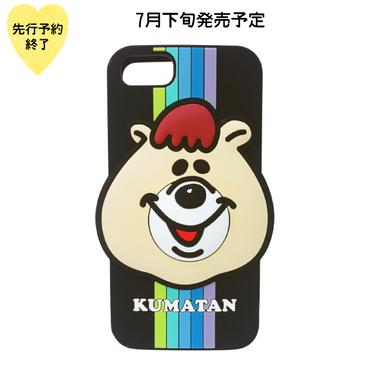 【7月下旬発売予定】クマタン レインボーiPhoneケース 8/7/6S/6対応【KMT-327BK】