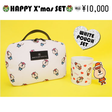 HAPPY Xmas SET【¥10,000】ホワイト