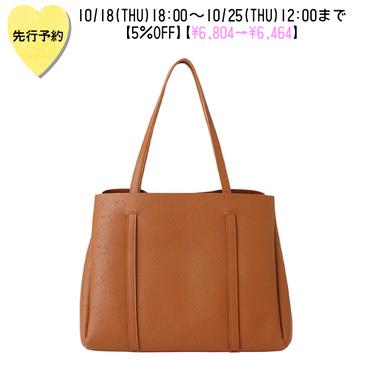 【先行予約5%OFF】WCJパンチングトートバッグ【KMT-373BN】※12月上旬お届け予定