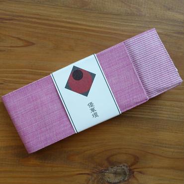 【優華壇】綿角帯 ピンク