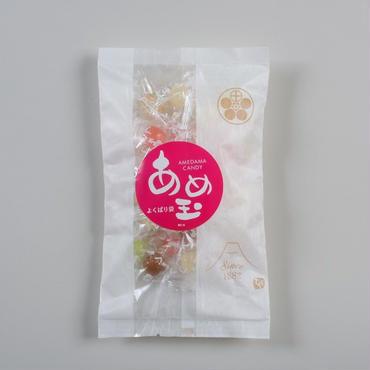 あめ玉(よくばり袋)