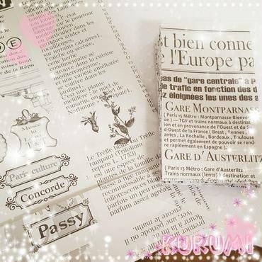 【オリジナル】タブロイド新聞の紙袋 *マチ底有り