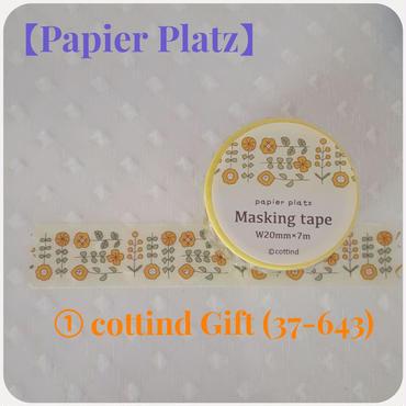 【Papier Platz】デザイナーズマスキングテープ cottind 単品販売