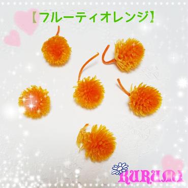 花材 プリザーブドフラワー 千日紅 ① 【6輪】