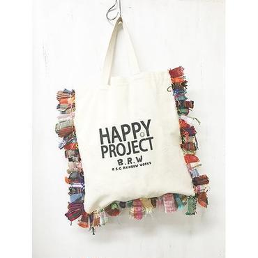 【7月のSALE品!】トートバック ハギレハッピープロジェクト