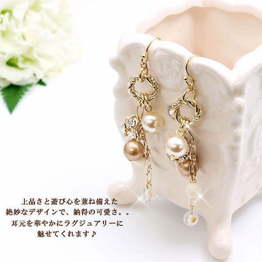 ■ Vajra ■ 日本製オーロラビーズ/ミックスパールロングピアス