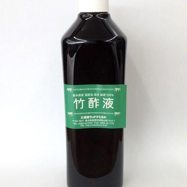 竹酢液 原液タイプ 500ml