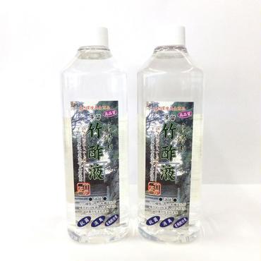竹酢液 蒸留タイプ 500ml  2本セット