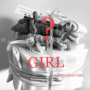 【GIRL】おまかせデザイン  [ ¥10,000(税抜/送料サービス)]