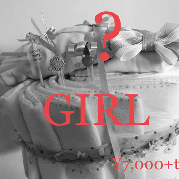 【GIRL】おまかせデザイン  [ ¥7,000(税抜/送料サービス)]