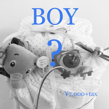 【BOY】おまかせデザイン [ ¥7,000(税抜/送料サービス) ]