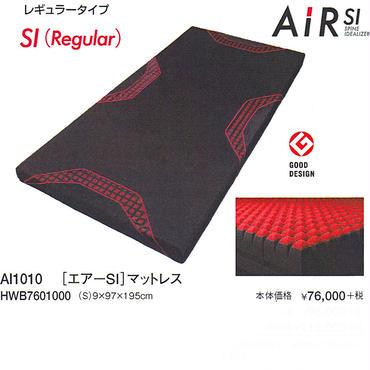 AIR SI [エアーSI]レギュラー/レッド