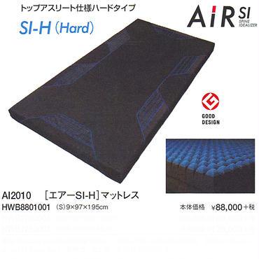 AIR SI [エアーSI]ハード/ブルー