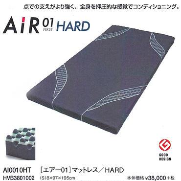 AIR 01 [エアーファースト]ハード/ネイビー