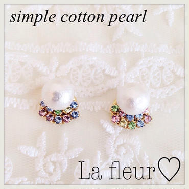 simple cotton pearl♡ピアス イヤリング