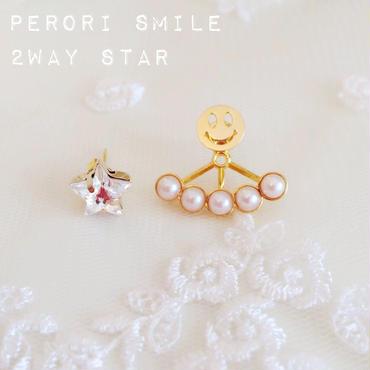 3回目の再販!perori smile◡̈⃝2way star★ピアス