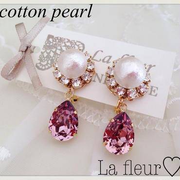 再販!cotton pearl♡しずくピアス イヤリング