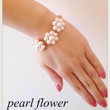 pearl flower♡ブレスレット