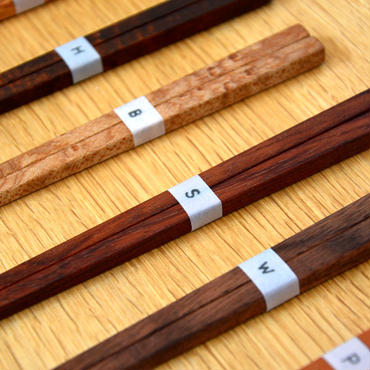 木の箸(内田麻実の箸) <W><P>/ Sサイズ(180mm)