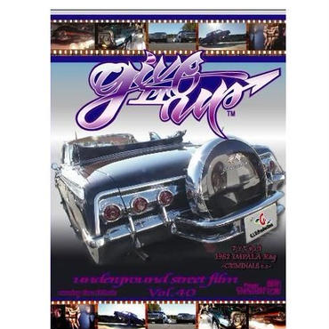 Give IT UP VOL.40 DVD