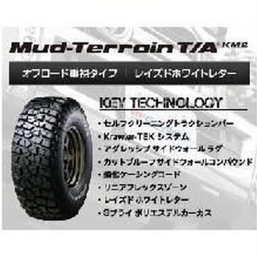 BF Goodrich Tire Mud Terrain T/A KM2