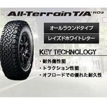 BF Goodrich Tire All Terrain T/A KO2