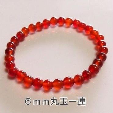 子宝の守護石 赤メノウ (セミオーダー品)6mm丸玉一連 女性Ⅼ~2Ⅼサイズ