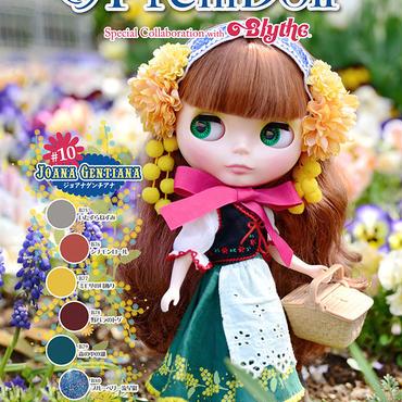 【カラージェル】PRIGEL カラーEXシリーズ