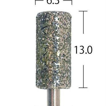 【URAWA D1704】ラージバレル ダイヤバー Xコース