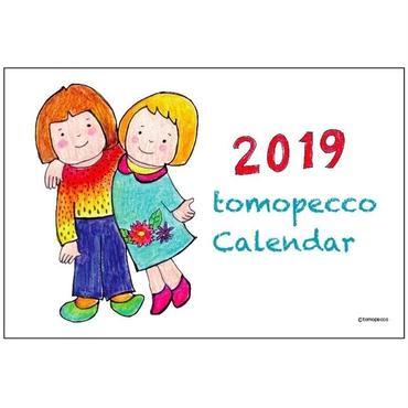 【tomopecco】2019カレンダー