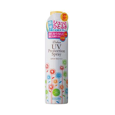 リシャン大容量UVスプレー250g