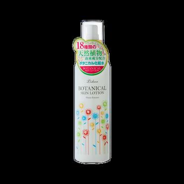 リシャン ボタニカル化粧水(フローラルの香り)
