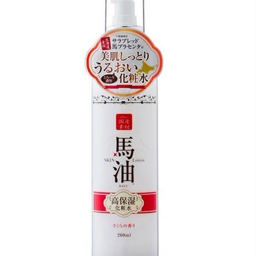 リシャン馬油化粧水260ml