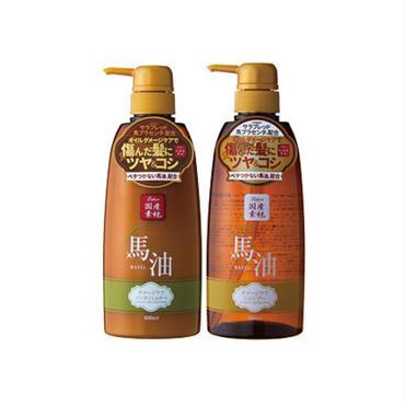 リシャン 馬油シャンプー&コンディショナー (エレガントフローラルの香り)