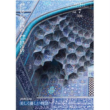 世界を旅するリアルタイムマガジン「tasogare times」vol.7