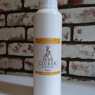 「クリーニング屋さんがつくったやさしい洗剤」🍋 ベルガモットの香り  宅配便でお届けします。