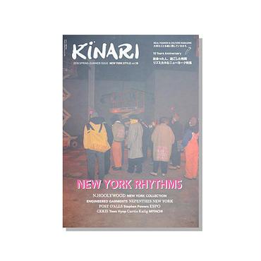 KINARI vol.18