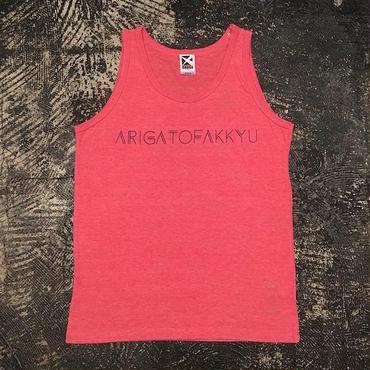 "【 ARIGATO FAKKYU 】""SWANESH"" PRINTED TANK TOP ( #2 HEATHER RED )"