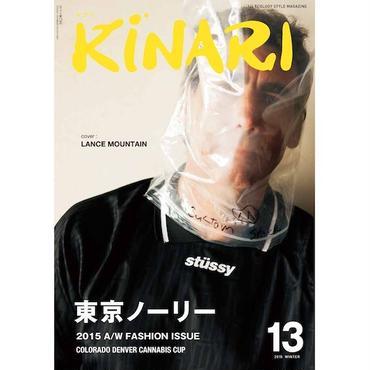 KINARI vol.13