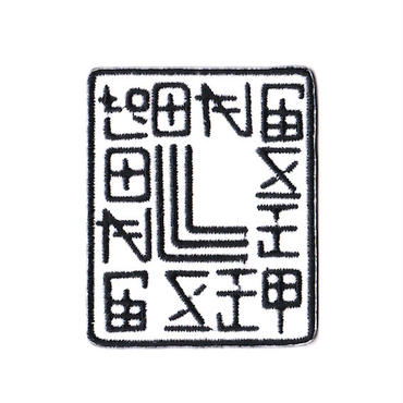 "【 LONG SET ORIGINAL 】LSD-009 ""KANJI LOGO"" PATCH (WHITE/BLACK)"