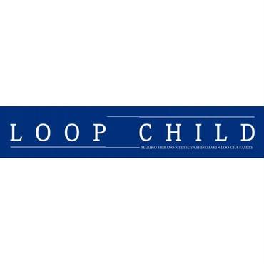 LOOP CHILDマフラータオル