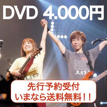 【DVD】5/6ワンマンライブ先行予約受付(今なら送料無料!!)